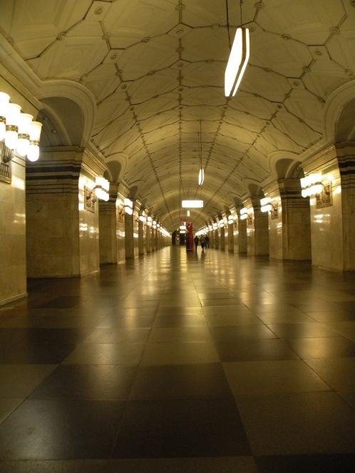 Metro entrada