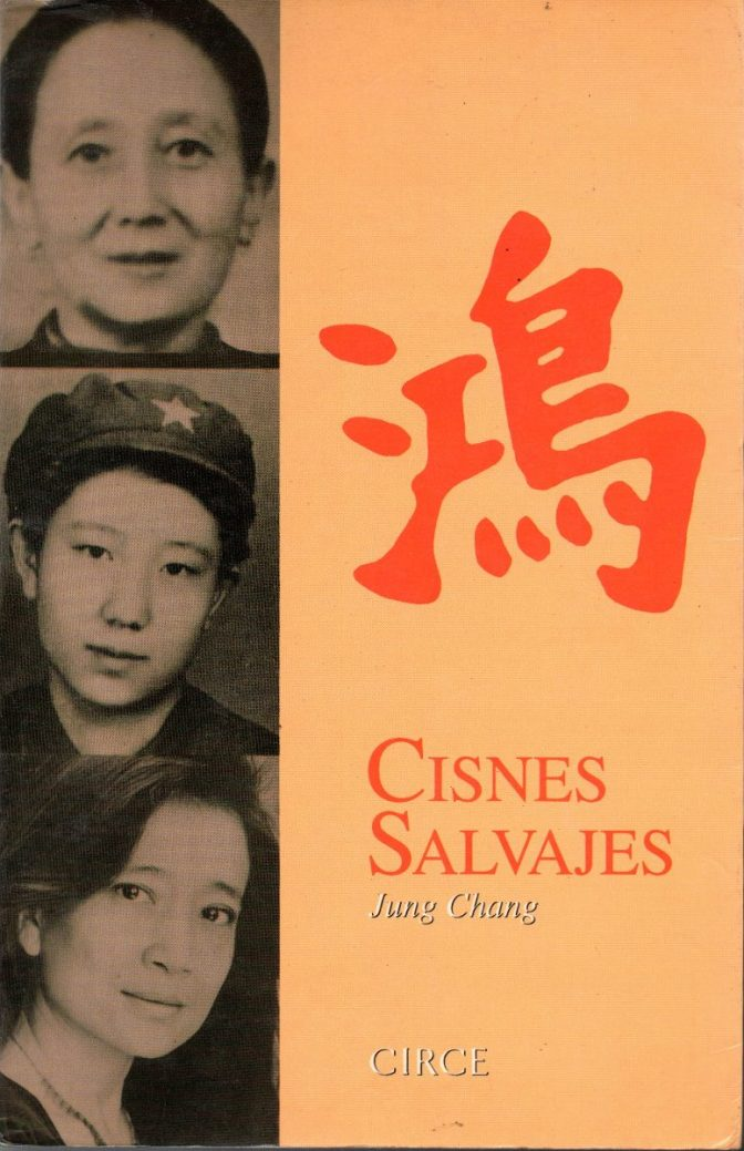 cisnes-salvajes-jung-chang-circe-17111-MLA20133086279_072014-F
