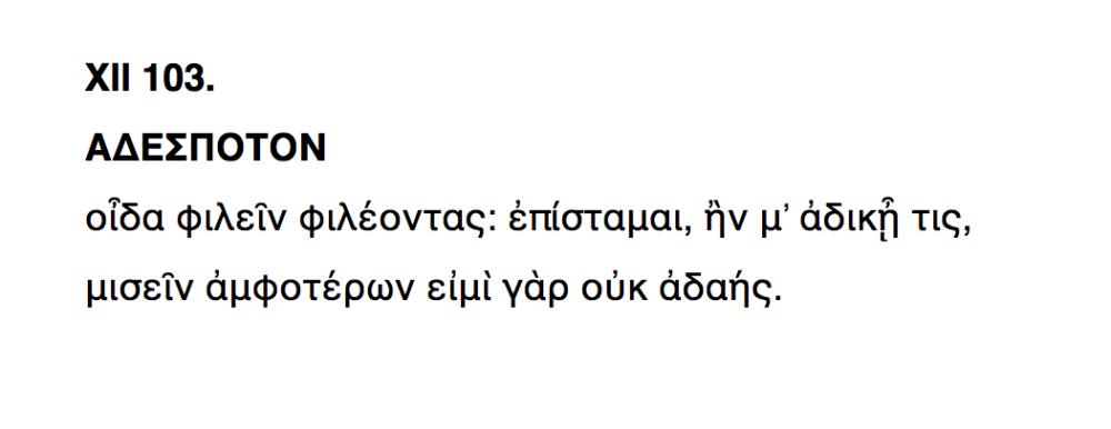 epigrama-1-cesar