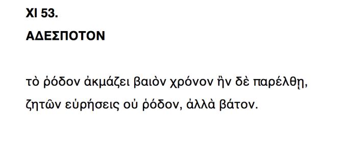 epigrama-2-cesar