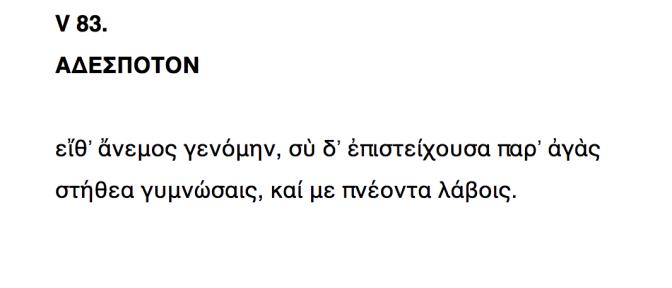 epigrama-3-cesar